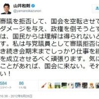 浅田真央 批判殺到・・・・ 書き方考えろ!!