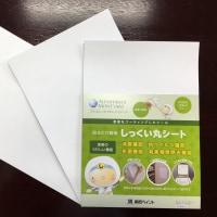 新製品! しっくい丸シート (貼るだけで簡単に、消臭機能や抗ウイルス機能をお試しいただけます)