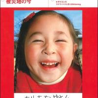 『日本歯技』2017年6月号巻頭言 伝承と創造