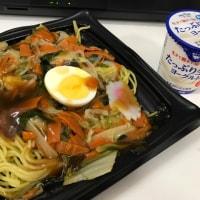 今日のお昼ご飯 1/3日分野菜のあんかけ焼そば