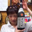 沖縄の父とも言える「かのう家」のお父さんに ご馳走になった銘酒「黒真珠」