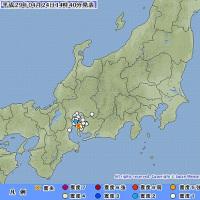 2017年04月24日(月) 14時36分 - 愛知県西部 M3.3 (最大震度2) 深さ 約20km