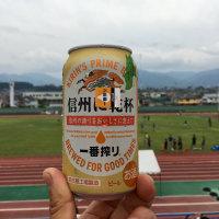 飯田市松尾総合運動場