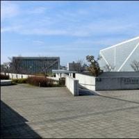 狭山池博物館。