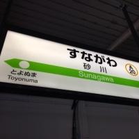 今月一番ハードな日!旭川→札幌→砂川