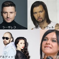 Russia Airplay Chart10 in TOPHIT.RU - '17年06月号