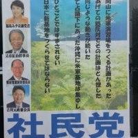 沖縄と信州