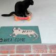 猫の足跡*リフォーム記念