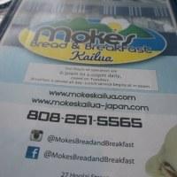 2015年夏休み ハワイ、カイルア、そして『Moke's Bread & Breakfast』♪