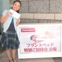 明日より!フランスベッド主催セール「フランスベッド大感謝祭」@東京ドームシティ 開催!!!