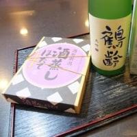 新潟の地酒:大吟醸「鶴齢」