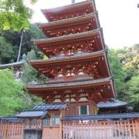 西国第八番 長谷寺