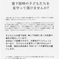 平成26年度平野自治会第6回役員会