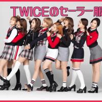 [動画] TWICEのセーラー服 (学生服の魅力,制服,ユニフォーム)