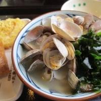 """""""あさりバターうどん"""" 「丸亀製麺」"""