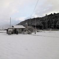 雪の足王神社(山口市)