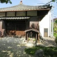 加東四国霊場第二十番-森の観音堂