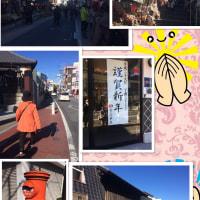 ☆成田山新勝寺にいってきました!!☆