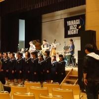 Yahagi Jazz Night vol.11