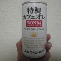 WONDA  特製カフェオレ