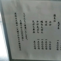 田母沢御用邸近くのお蕎麦屋さん・・・たくみ庵(日光)