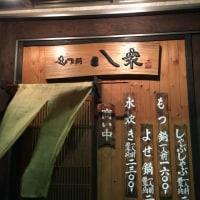 夜ごはんの記録  1/8〜1/14