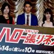 7/11(火) 恭子ちゃん番宣『この差って何ですか?』