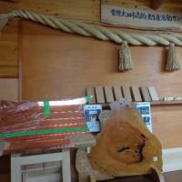 里美生産物直売所(JA常陸・常陸太田市)