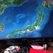 日本列島は、二つの異なる動きから出来た!?