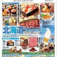 神戸新聞掲載の「検証 西宮市政」がオモシロい!というわけで、その内容のご紹介をば。