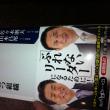 佐々木則夫監督の「勝つ組織」よい本です