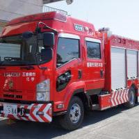 豊橋市消防本部 南消防署 西分署 化学車