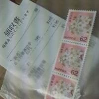 初購入(^o^)v