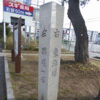 東海道道草ウオーキング№19 「藤川宿~御油宿」(岡崎市~豊川市)
