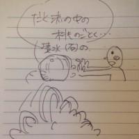 【東京銭湯】幡ヶ谷 観音湯