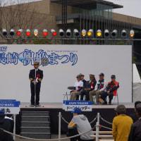 2017長崎帆船まつり 開幕初日 日本丸の船長さん 2017・4・20