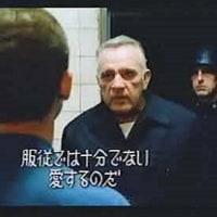まんが文化の衰退【コミケを話し合ってアウト!】