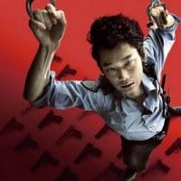 待ってましたッ!「日本で一番悪い奴ら」DVD&Blu-ray発売!