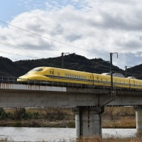 揖保川橋梁 ドクターイエロー(2017.2.23)
