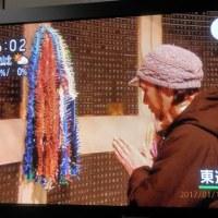 神戸震災から22年