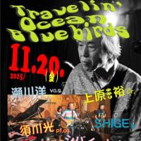 2015.11.20(fri) 高円寺・JIROKICHI !!!!!
