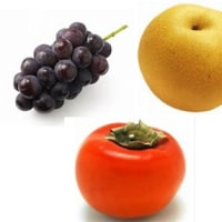 秋の果物、正しい選び方と保存法