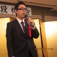 西田四段 祝賀会 3,19