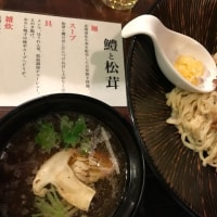 鱧と松茸のつけ麺、今日までの限定、市ヶ谷の麺や庄のにて!