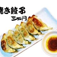 麺処 福吉 極@川越市 大凡一カ月振りの訪問!限定WBの坦々つけ麺を葱増しで堪能しました