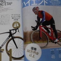 CYCLE SPORTSの特別編集ロードバイク・ベストバイ2017
