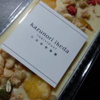 おやつタイム IN 仙台 (16)kazunori ikeda のホワイトチョコレート
