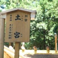 伊勢神宮~2015.7.24~