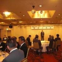新年賀詞交換会の開催(館林支部)