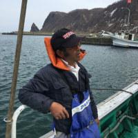10/25 幌武意漁港 浜丸   情報‼️ 熱いぜ